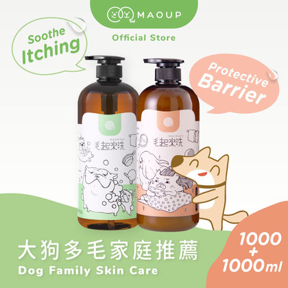 MAOWASH Deluxe Doggy Skin Care Dual Combo (Choose Any 2)
