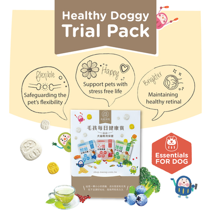 MAOEAT Health Treat - Healthy Doggy (Trial Pack)