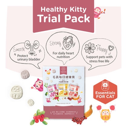 MAOEAT Health Treat - Healthy Kitty (Trial Pack)