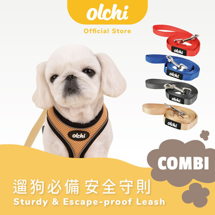 【 Olchi 올치】經典強韌牽繩 COMBI Durable Leash (Matching Harness Available)